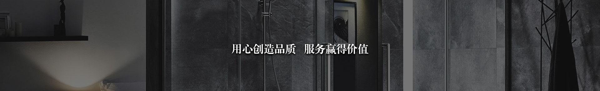 http://www.haodimenye.com/data/images/slide/20190524101324_998.jpg